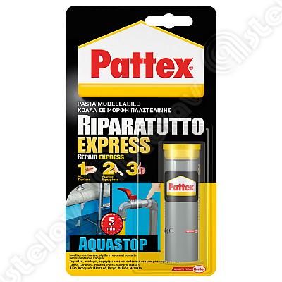 MASTICE PLASMABILE PATTEX RIPARATUTTO 48G COD. 00550043